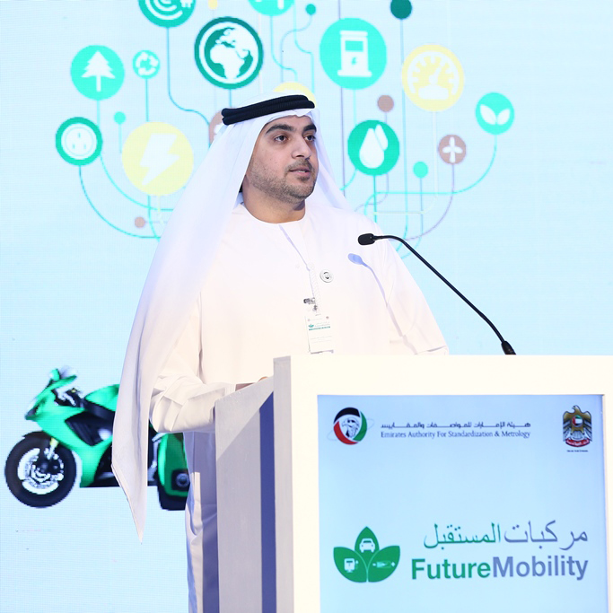 Speaker at International Conference on Future Mobility